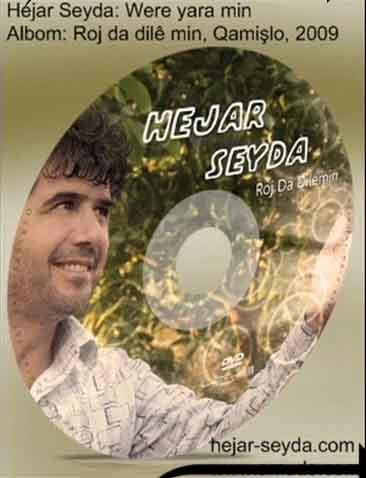 Hejar-Seyda  -   Danish-Kurd.com